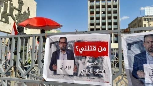 L'Iraq si ritrova a piazza Tahrir per chiedere giustizia, la polizia gli spara addosso