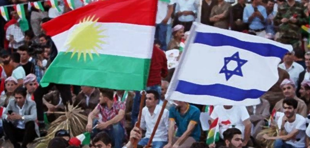 Kurdistan and israel2 451400 694238